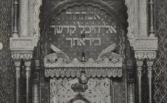 synagoga, věčné světlo -  Český svět 10.05.1906